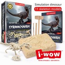 Children DIY dinosaur digging toys Jurassic animals Dinosaur skeleton fossil  archeology Digging assembly toys