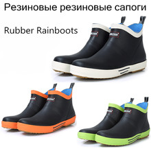 Rainboots For Male Short tube Water shoes Men's and women's Snow boots Waterproof non-slip Spring Winter rubber Rain Boots F68 цена