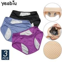 3 шт., непромокаемые трусики для менструального периода, хлопковые трусики, женское сексуальное физиологическое нижнее белье, непромокаемые трусы для девочек, Прямая поставка