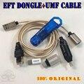 2020 новейшая 100% оригинальная легкая прошивка TEMA/EFT DONGLE + UMF все загрузочный кабель (все в одном загрузочном кабеле) Бесплатная доставка