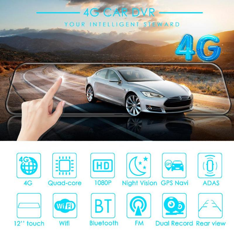 Car DVR Camera 4G Android 8.1 GPS Navi Rearview Mirror Digital Video Recorder 12 Inch Full Screen FM Launch Night Vision New
