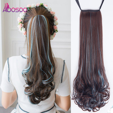 AOOSOO Long wavy hair women girls two-color wig high temperature fiber hairpin p