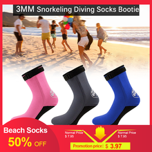 Hot Water Sport Socks 3MM Neoprene Diving Socks Boots Water Shoes Beach Booties Snorkeling Diving Surfing Boots for Men Women layatone wetsuit socks men 3mm neoprene diving socks black spearfshing beach canoeing kayaking snorkeling fishing socks boots