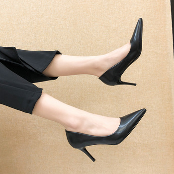 Office-Lady Classic Pump Shoes