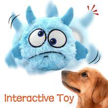 Zabawki dla psów skoki zabawki dla zwierząt domowych zabawki dla psów ćwiczenia interaktywna piłka do zabawy do treningu interaktywna piłka do odbijania zwierząt pies wibruje zabawka