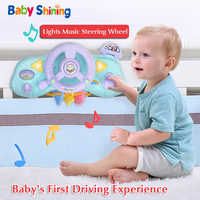 Baby Shining Children Multi-function Steering Wheel Early Teach Toys with Light Music Educational Intelligent Toy Birthday Gift