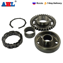Motorcycle Engine Parts Starter Clutch Outer Assy Kit For HONDA TRX450ER 2006-2014 TRX450R 2006-2009 CRF450X 2005-2009 2012-2017
