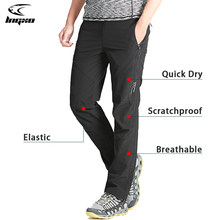 LNGXO Quick Dry Waterproof Hiking Pants Men Summer Breathable Outdoor Camping Trousers Climbing Trekking Hunting Mountain Pants
