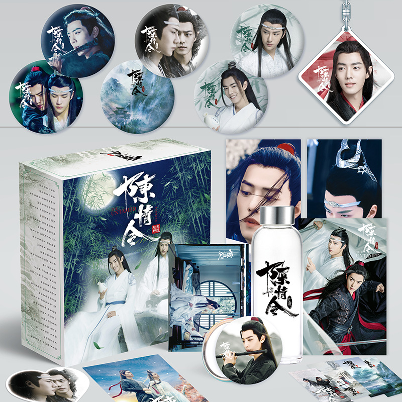 The Untamed Chen Qing Ling Water Cup Luxury Gift Box Xiao Zhan,Wang Yibo Postcard Stickers Bookmark Anime Around 1