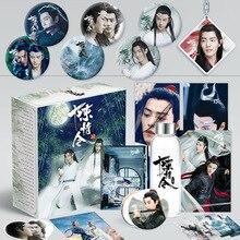 Untamed Chen Qing Lingถ้วยน้ำหรูหราของขวัญกล่องXiao Zhan Wang Yiboสติ๊กเกอร์โปสการ์ดบุ๊คมาร์คอะนิเมะรอบ
