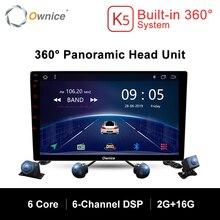 Ownice K5 2 דין האוניברסלי אנדרואיד 360 פנורמי חלקה 4 CH DVR AHD מצלמה רכב רדיו DVD GPS ניווט ראש יחידה עם DSP