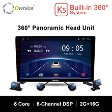 Ownice K5 2 Din Universele Android 360 Panoramisch Naadloze 4 CH Dvr Ahd Camera Auto Radio Dvd Gps Navigatie Head Unit met Dsp