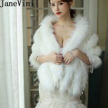Пикантные кружевные свадебные куртки jaevini 2020 зимнее свадебное