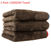 3PCS Car Cleaning Towel 1200GSM Car Detailing Microfiber Drying Towels Car Detail Cleaning Polishing Car Wash Cloth Accessories