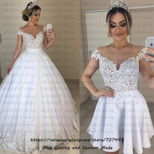 Vestido de Noiva 2 em 1 Cheap Ball Gown 2 in 1 Wedding Dress 2020 Sexy Lace Beaded Short Sleeves Bride Dresses Vestidos De Novia