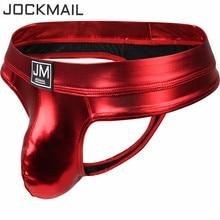 JOCKMAIL Men Briefs Bikini Sexy U Convex gay Underwear PU leather Men Underwear