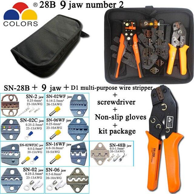 SN 28B обжимные плоскогубцы 9 когтей для TAB 2,8 4,8/C3 XH2.54 6,3 3,96/труба/неизолированная Клеммная арматура набор инструментов