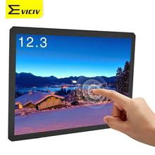 Eviciv Touch Screen Portable Monitor 1600x1200 HD IPS 12.3 i