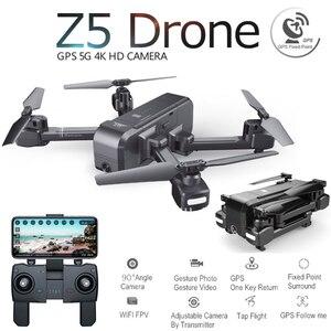 SJRC Z5 Pro składany dron z kamerą 1080P HD GPS 2.4G/5G Wifi FPV przepływ optyczny RC Quadrocopter zabawki-helikoptery SG906 SG907