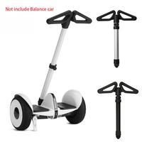 Guidão ajustável 2 em 1  guidão com suporte  mini scooter  haste para pé  peças de barra para ninebot mini pro segway