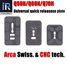Универсальная пластина быстрого крепления q50n/q60n/q70n arca
