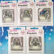 New Totoro Design Phone Holders 360 Degree Plastic Finger Ring Mobile Phone Smartphone Stand Holder Without box