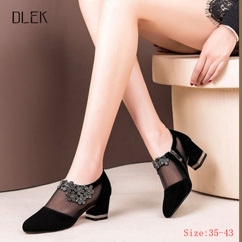 Купон Сумки и обувь в DLEK Official Store со скидкой от alideals