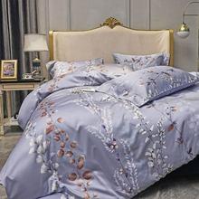Svetanya Silkly Egyptian Cotton Bedding Linens Printed Sheet Pillowcase Duvet Cover cheap None Sheet Pillowcase Duvet Cover Sets 1 0m (3 3 feet) 1 2m (4 feet) 1 35m (4 5 feet) 1 5m (5 feet) 1 8m (6 feet) 2 0m (6 6 feet)