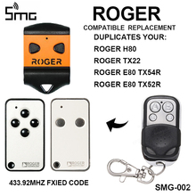 ROGER H80 TX22 Дистанционное открывание ворот гаража Барьер ворот Управление ROGER TX54R TX52R пульт дистанционного управления воротами Управление 433,92 МГц ворота команды
