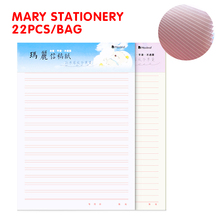 Mary Stationery. Office Students Use Original Paper. Single Line, Double Line. Writing Stationery. Handwriting. Homework