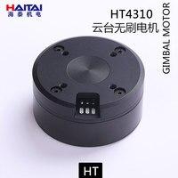 As5048 인코더 광전 포드 줌 헤드 모터가있는 ht4310