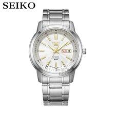 Seiko Reloj Automático para hombre, cronógrafo deportivo, resistente al agua, masculino