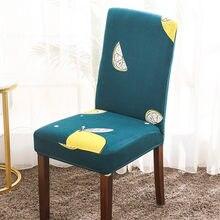 4 шт Мультяшные чехлы на кресла стрейч эластичные геометрические