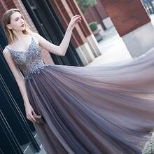 Женское вечернее платье на бретельках элегантное фиолетовое