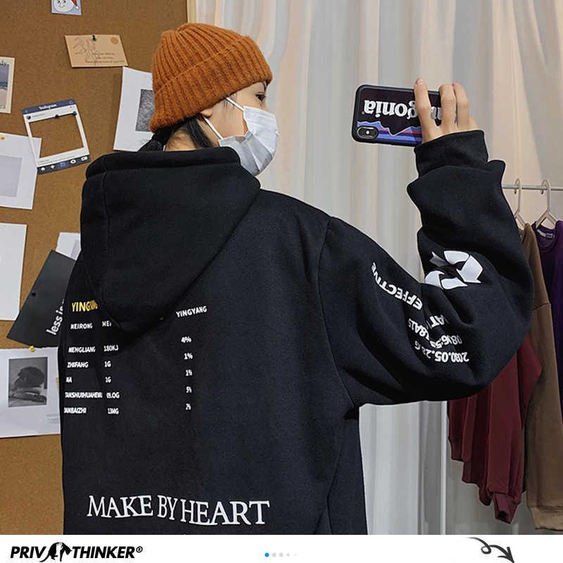 Penerbang Privat Pria Hip-Hop Berkerudung Swetshirts Pria 2020 Korea Hangat Fashion Musim Gugur Musim Dingin Pakaian Pria Harajuku Cetak Hoodies