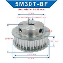 Poulie de synchronisation 5M-30T alésage 6/6.35/8/10/12/12. Poulie de 7/14/15/16/17/19/20mm, largeur de la fente de poulie 16/21mm pour largeur 15/20mm 5m