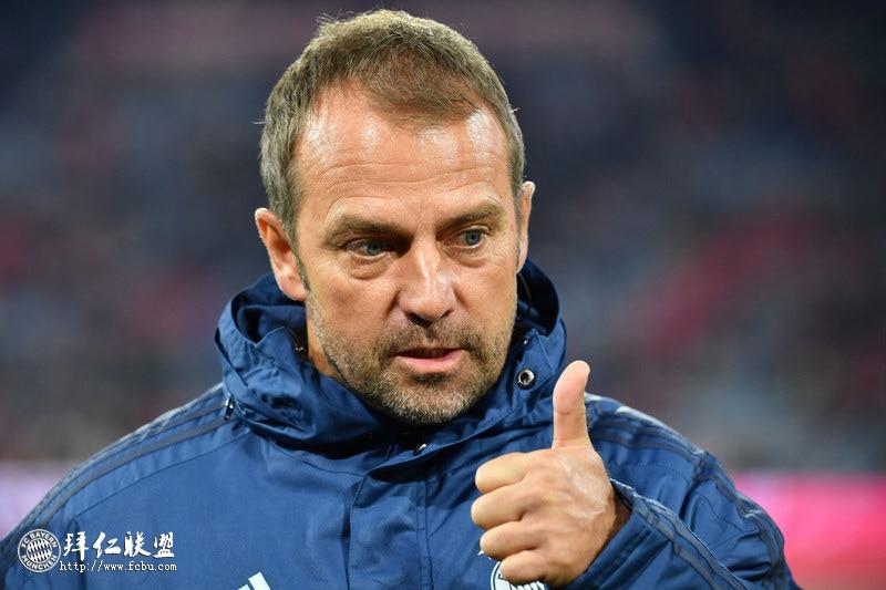 弗里克再创拜仁前25场胜率最高主帅纪录1