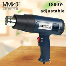 Heat Gun 1800W Electric Air Temperature-controlled Hot Air Gun Hair dryer Soldering hairdryer Gun build tool Portable Heater Gun
