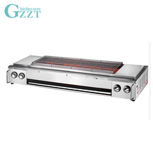 LPG Electric Fan BBQ Grill Stainless Steel Grill Smokeless BBQ Commercial Grilled Gluten Commercial Grill Outdoor Grill 220v commercial stainless steel all flat grill griddle bbq plate electric contact grillplate