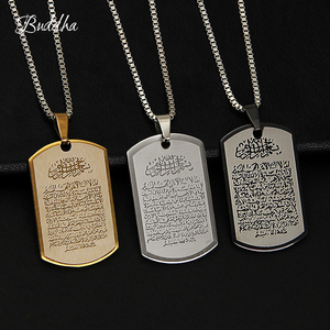 NEW Allah Muslim Arabic Printed Pendant Necklace Stainless Steel with Rope Chain Men Women Islamic Quran Arab Fashion Jewelry(China)