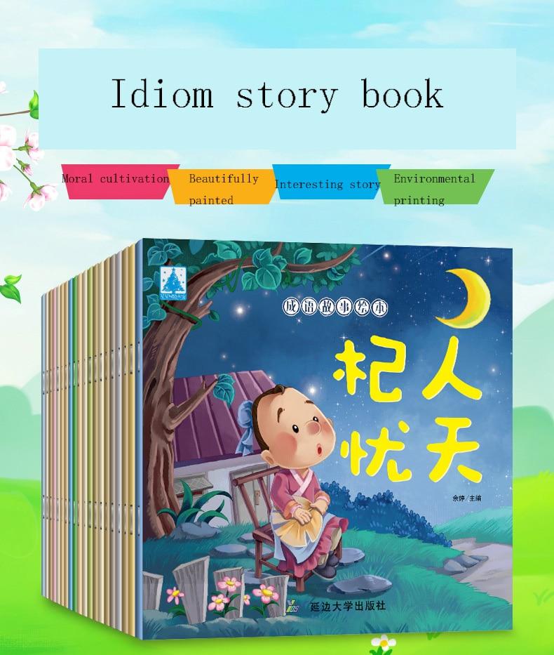 história curta iluminação storybook