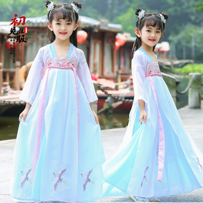 Girls Hanfu Super Fairy Skirt Summer Autumn Original Children Fairy Costume Chinese Style Stage Dress  Outfit For Kids