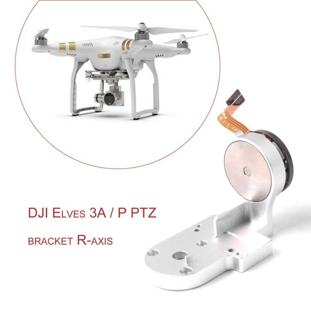Cardan caméra rouleau bras moteur RC Drone pièces de réparation électrique rouleau moteur Drone fournitures pour DJI Phantom 3 Pro/Adv