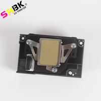 SHBK A4UV printer head, rotating cylindrical object UV printer print head nozzle, Epson L800 / L801 / L805 / R330 print head.