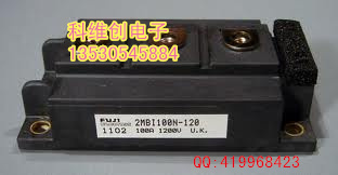 2MBI100N-120 2MBI100NB-120 genuine--KWCDZ