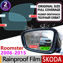For Skoda Roomster 2006 - 2015 5J Full Cover Anti Fog Film Rearview Mirror Rainproof Anti-Fog Films Clean Accessories 2008 2011