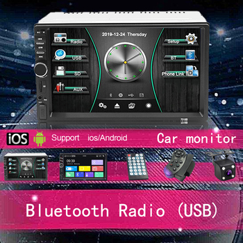 Car Monitor Radio 2 Din Reversing Display 7 Inch Car Radio Touch Screen Stereo Car Monitor Multimedia Player Game Android/IOS image