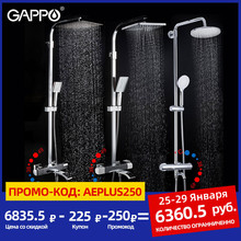 Faucet Shower-Set Thermostatic Bathtub GAPPO Rain Cold Hot And Black