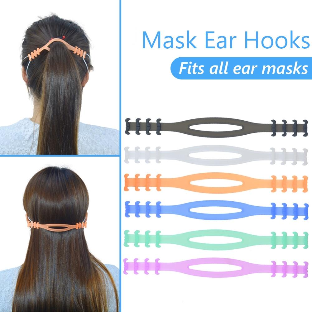 1pcs Adjustable Silicone Face Mask Strap Extender Ear Saver For Ear Loop Mask Eyewear Accessories Eye Glasses Holder
