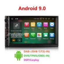 Erisin ES8049U 7 дюймов Android 9,0 DSP автомобильное радио OBD wifi DAB+ ips BT5.0 для универсальных автомобилей